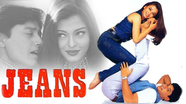 JEANS Movie Wallpaper