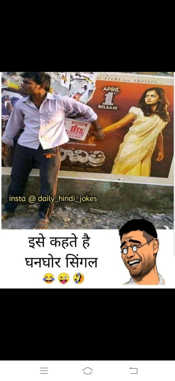 Funny Hindi Jokes Images, Short Funny Status   IMAGES, GIF, ANIMATED GIF, WALLPAPER, STICKER FOR WHATSAPP & FACEBOOK